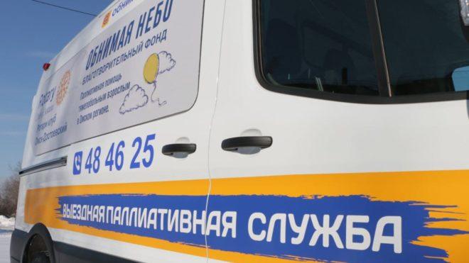 Автомобиль для перевозки лежачих больных